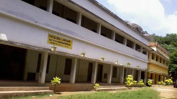 ഉത്തരക്കടലാസ് കാണാനില്ല: മുട്ടറ സ്കൂളിലെ പ്ലസ് ടു വിദ്യാര്ഥികള്ക്ക് ആനുപാതിക മാര്ക്ക് നല്കിയേക്കും