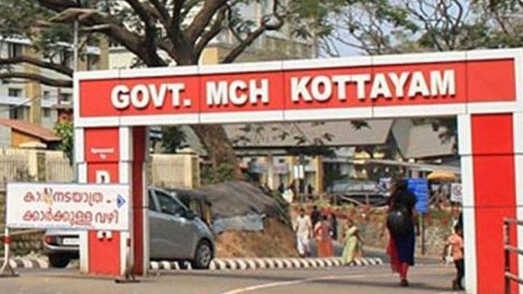 kottayam-medical-college