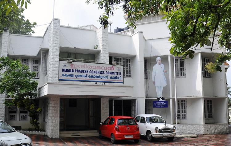 kpcc-office-kerala political news
