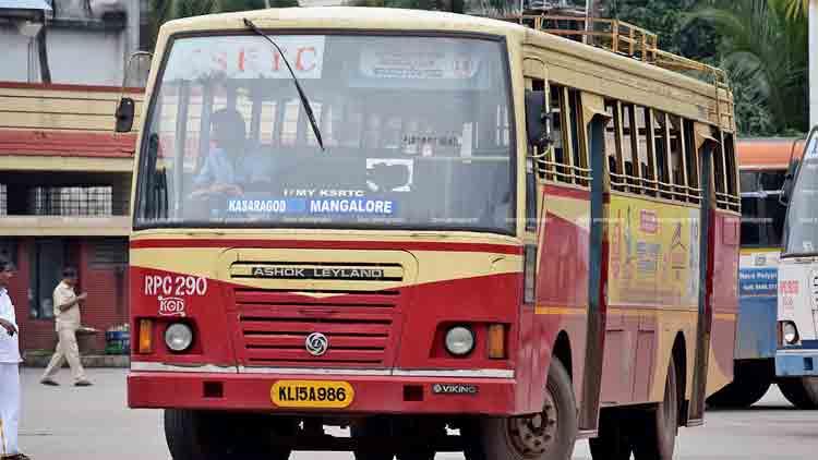 കർണാടക മെഡിക്കല് പ്രവേശന പരീക്ഷ: വിദ്യാർഥികൾക്ക് യാത്രാക്രമീകരണം