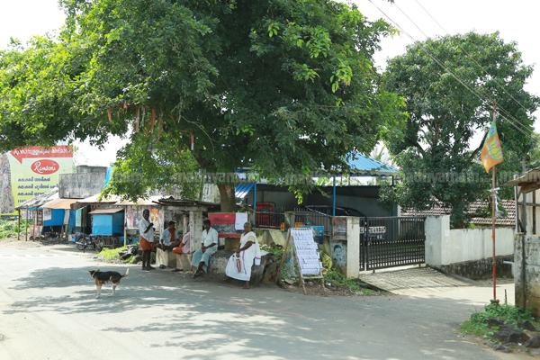 Kuthampully village