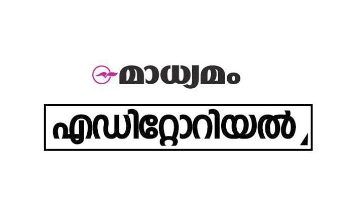 യു.എ.പി.എ ഭേദഗതി: കോൺഗ്രസ് ഉണരുമോ?