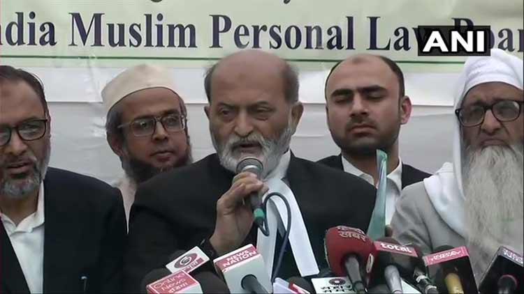 muslim-personal-law-board
