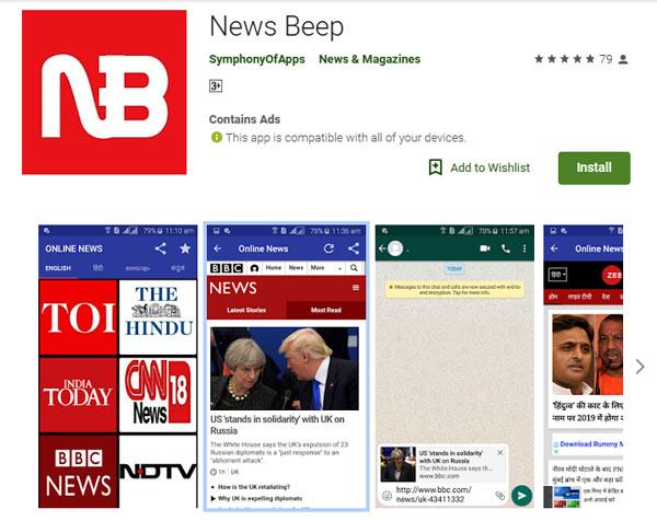 news-beep-app