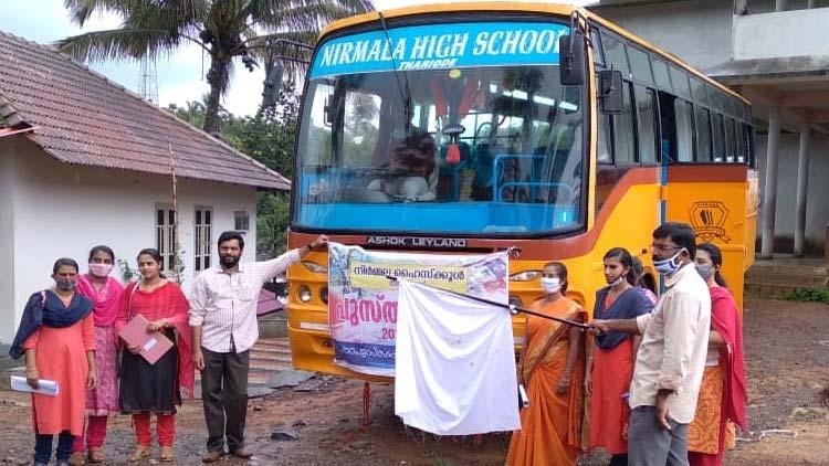nirmala-highschool