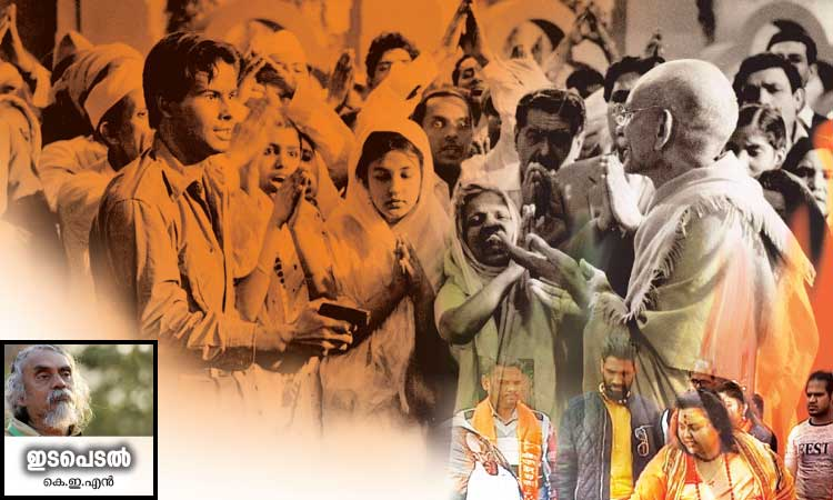 നവ ദേശസ്നേഹികൾ