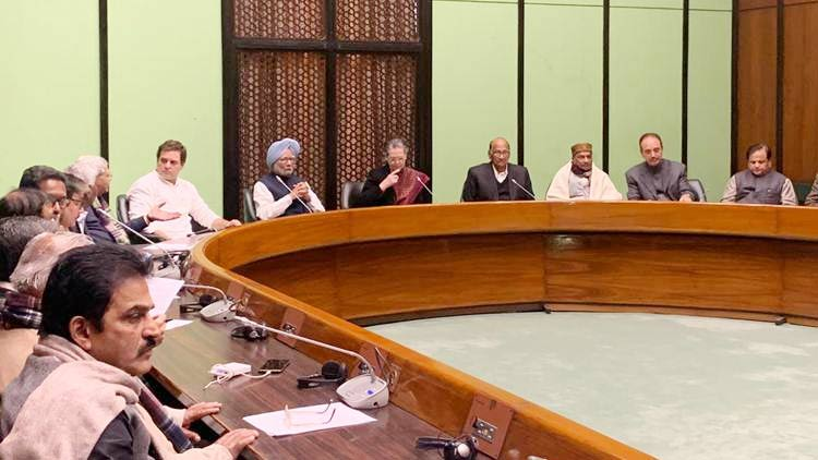 opposition-party-meeting