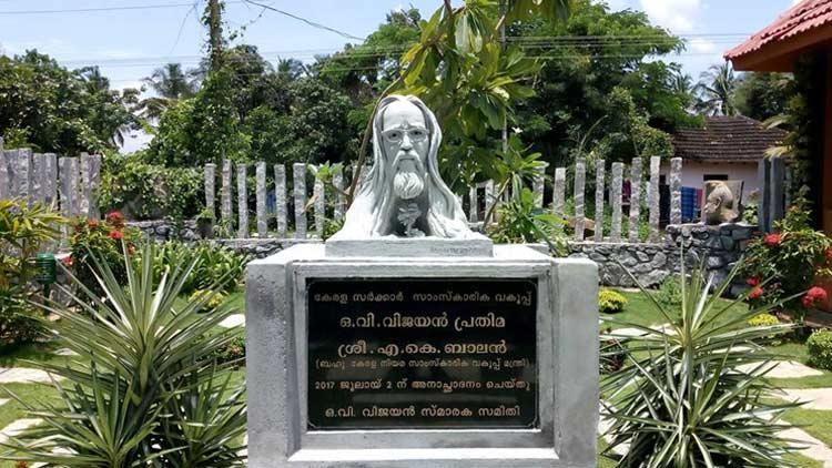 ov-vijayan-statue
