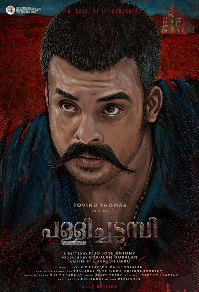 Pallichattambi Poster