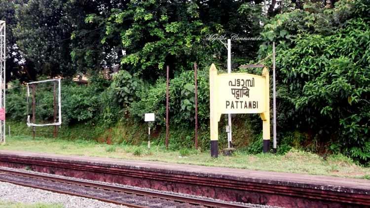 പട്ടാമ്പിയിൽ ഭയാനക സാഹചര്യം; താലൂക്കിൽ സമ്പൂർണ ലോക്ഡൗൺ