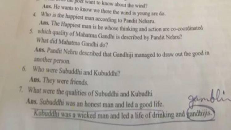 'ചൂതാട്ട'ത്തിനു പകരം 'ഗാന്ധിജി'; മധ്യപ്രദേശിൽ മോഡൽ പരീക്ഷ ചോദ്യപേപ്പർ വിവാദത്തിൽ
