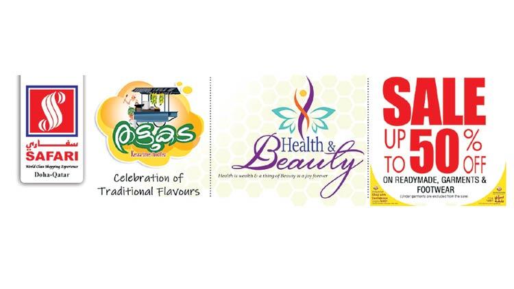 സഫാരി തട്ടുകട, ഹെൽത്ത് ആൻഡ് ബ്യൂട്ടി, സെയ്ൽ അപ്ടു 50 പ്രമോഷൻ തുടങ്ങി