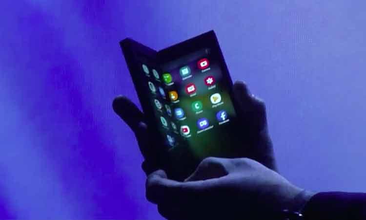 samsung-foldable-phone-23