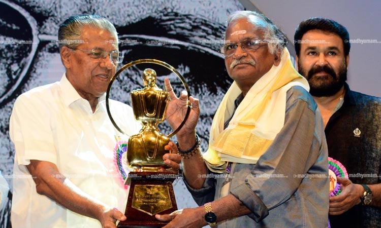 kerala state-film-award