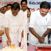 kerala-congress-birth-day