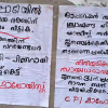 maoist-march