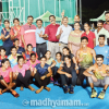 national-inter-stata-athletic-meet