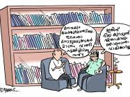 april 23_world book day!