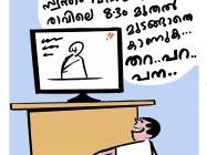 #online_class