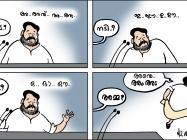 നിലപാട് വ്യക്തമാക്കി മോഹൻലാൽ