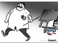#ഷഹ്ലഷെറിൻ