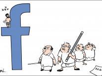 vt balram facebook