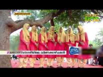 കേരള സ്കൂൾ കലോത്സവം 2018 | ഉറുദു സംഘഗാനം | Media One