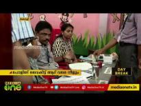 കടുങ്ങലൂരിൽ ഇനി റീ പോളിങ്  Eranakulam 