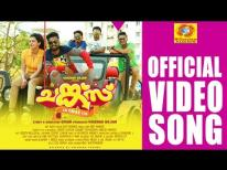 Chunkzz Official Video Song