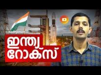 ഇന്ത്യന് അഭിമാനം| ചന്ദ്രയാന് 2| Chandrayaan 2| Chandrayaan|Satish Dhawan Space Centre