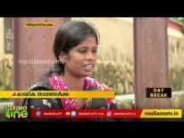 സര്ക്കാര് വാഗ്ദാനം ചെയ്ത ജോലിക്കായി കായിക താരങ്ങള് കാത്തിരിക്കുന്നത് 9 വര്ഷം