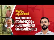 അവസാനം സർക്കാറും പ്രവാസിയെ കൈവിടുന്നു | Pay for quarantine | Kerala Government | Madhyamam |