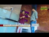 വിവാഹം കഴിക്കാൻ ലിംഗമാറ്റ ശസ്ത്രക്രിയ | News Theatre