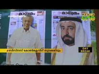 കമോണ് കേരളക്ക് ഇന്ന് തുടക്കമാകും | Gulf Madhyamam Come On Kerala