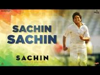 Sachin Sachin | Sachin A Billion Dreams | A R Rahman | Sukhwinder Singh | Irshad Kamil