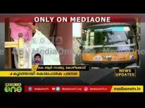 ചുരുളഴിയുമ്പോള് കൂടത്തായിയില് കൂടുതല് പ്രതികളുണ്ടാകുമെന്ന കാര്യം ഉറപ്പായി | Koodatai case