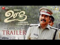 Unda Official Trailer