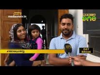 ബിനാലെക്ക് മികച്ച പ്രതികരണം | Kochi-Muziris Biennale 2018