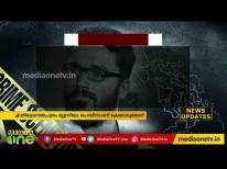 പൊലീസിന്റെ പ്രധാന വീഴ്ചകള് Sreeram venkataraman accident
