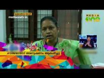 കലോത്സവത്തില് വ്യാജ അപ്പീലുകള്: വിജിലന്സ് അന്വേഷണം ആരംഭിച്ചു