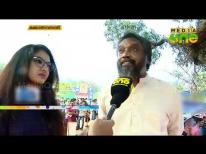 കേരള സ്കൂൾ കലോത്സവം 2018 | മോഹൻ സിത്താരയും മാളവികയും | Media One