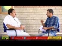 വടകര ഫൈറ്റിന്റെ വിശേഷങ്ങളുമായി കെ മുരളീധരന് | K Muraleedharan | View Point 326
