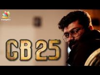 GB 25 Short Film | Malayalam Short Film 2017 | Horror Thriller