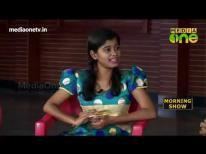 അതിഥിയായി 2 വനിതകൾ | Hanan | Karthiyayini Amma | Womens's Day | Morning Guest