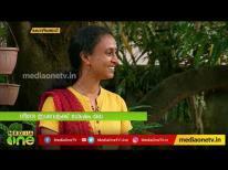 അറുപതുകളിലെ നായിക അംബിക മനസ്സുതുറക്കുന്നു | Ambika Sukumaran | Morning Guest