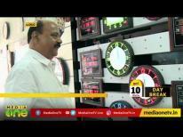 ക്ലോക്ക് ചിഹ്നത്തില് മത്സരിക്കുന്ന മാണി സി കാപ്പന് ക്ലോക്ക് കടയില് | Maani C Kappan | Clock Shop