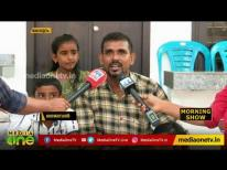 ജയ്സലിന് വീടൊരുക്കി എസ്.വൈ.എസ് | SYS | Jaisal | Kerala Flood
