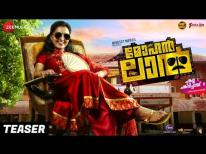 Mohanlal Movie Teaser