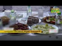 തിരുവള്ളൂർ വില്ലയിലെ നോമ്പുതുറ വിശേഷങ്ങൾ