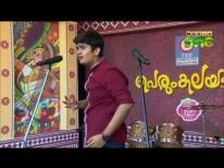Mono Act | School Kalolsavam 2017 | Kannur | Self-financing issue